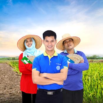 สินเชื่อเกษตรกร สินเชื่อจำนำเล่มทะเบียนรถ สินเชื่อศักดิ์สยาม